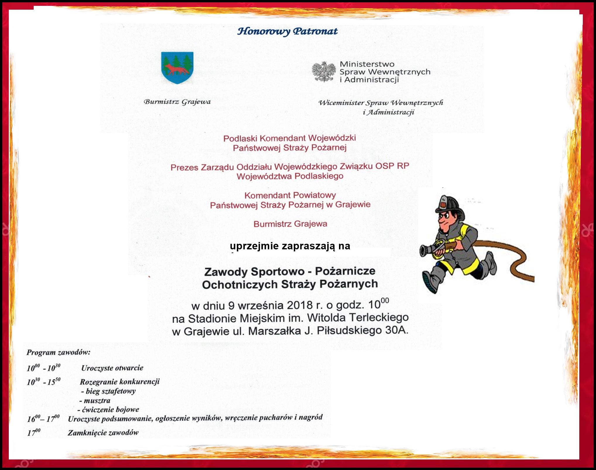 Wojewódzkie Zawody Sportowo-Pożarnicze  Ochotniczych Straży Pożarnych w Grajewie